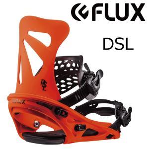 4大特典付 19 FLUX ビンディング DSL bindings Neon Orange フラックス ディーエスエル スノーボード バインディング 18-19 2018|extreme-ex