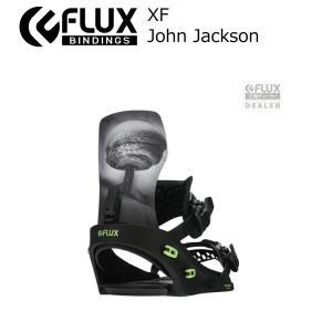 予約商品 21-22 FLUX フラックス XF エックスエフ John Jackson ジョンジャクソン XS S M L メンズ レディース ビンディング バインディング スノーボード extreme-ex