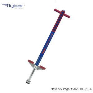 Flybar Maverick Pogo #2020 BLU/RED マーベリックポゴ フライバー ブルーレッド ホッピング ポゴスティック|extreme-ex