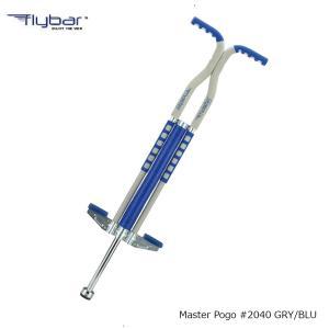 Flybar Master Pogo #2040 GRY/BLU マスターポゴ フライバー グレイ/ブルー ホッピング ポゴスティック|extreme-ex