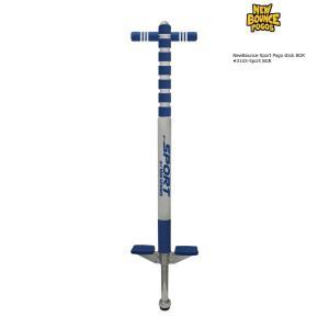 代引き不可商品 NewBounce Sport Pogo stick B/GRY ex.#3103-Sport BGR スポーツポゴスティック ブルー/グレイ extreme-ex