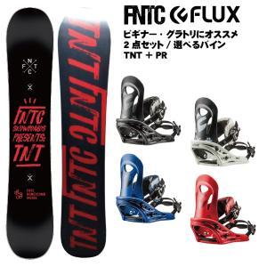 即納OK 19 FNTC TNT Black/Red + 19 FLUX PR 2点セット ティエヌティ フラックス グラトリ パーク ビギナー 初心者スノーボード|extreme-ex