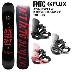 1部入荷 19 FNTC TNT Black/Red + 18 FLUX R2  ティエヌティ フラックス グラトリ パーク スノーボード|extreme-ex