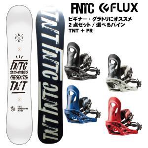 即納OK 19 FNTC TNT White/Black + 19 FLUX PR 2点セット ティエヌティ フラックス グラトリ パーク ビギナー 初心者スノーボード|extreme-ex