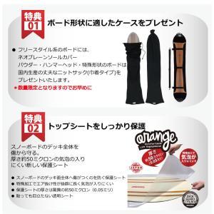 予約商品 21-22 FNTC エフエヌティーシー TNT C ティーエヌティー シー White/Black 全6サイズ キャンバー グラトリ 22Snow スノーボード 正規品|extreme-ex