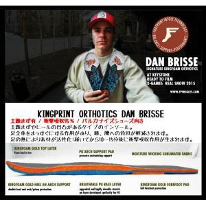 FP INSOLES-KING FOAM DAN BRISSE FOOT PRINT INSOLES ダンブリーズ フットプリントインソール|extreme-ex