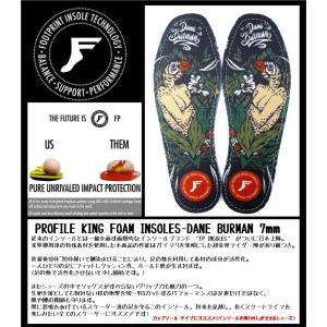 FP INSOLES-KING FOAM INSOLES- DANE BURMAN 7mm(フラットソール) FOOT PRINT INSOLES フットプリントインソール|extreme-ex