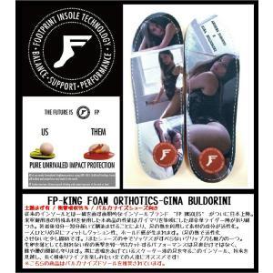 FP INSOLES-KING FOAM GINA BULDORINI FOOT PRINT INSOLESフットプリントインソール|extreme-ex