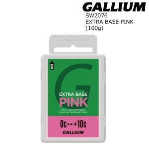 Gallium Wax EXTRA BASE PINK 100g (ベースワックス・0/+10) ガリウム ワックス スキー・スノーボード ワックス ポスト投函(メール便)|extreme-ex
