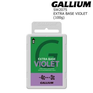 Gallium Wax EXTRA BASE VIOLET 100g (ベースワックス・-4/+3) ガリウム ワックス スキー・スノーボード ワックス ポスト投函(メール便)|extreme-ex