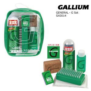 Gallium Wax GENERAL・F Set (トラベル) ガリウムワックス スキー・スノーボード ワックス|extreme-ex