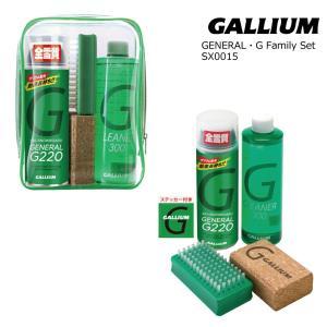 Gallium Wax GENERALペーストSet(トラベル) ガリウムワックス スキー・スノーボード ワックス|extreme-ex