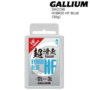Gallium Wax HYBRID HF BLUE 50g (-20/-10・滑走ワックス.フッ素高含有) ガリウム ワックス スキー・スノーボード ワックス ポスト投函(メール便)|extreme-ex