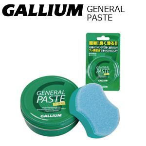 Gallium Wax GENERAL ペースト 30ml (簡易ワックス.ポケット.ペースト) ガリウム ワックス スキー・スノーボード ワックス|extreme-ex