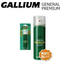 Gallium Wax GENERAL PREMIUM FLUOR 70ml (簡易ワックス.ポケット.液体) ガリウム ワックス スキー・スノーボード ワックス|extreme-ex