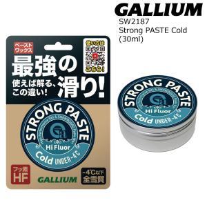 Gallium Wax STRONG PASTE COLD (30ml) ガリウム ワックス スキー・スノーボード ワックス ポスト投函(メール便)|extreme-ex