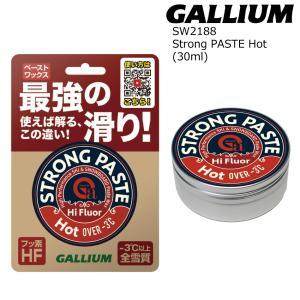 Gallium Wax STRONG PASTE HOT (30ml) ガリウム ワックス スキー・スノーボード ワックス ポスト投函(メール便)|extreme-ex