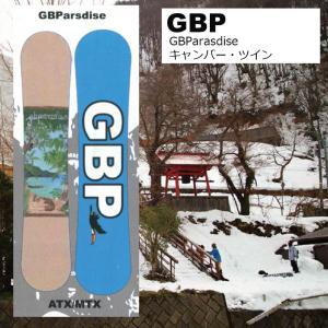 18 GBP GBParsdise ATX(フラットキャンバー)ジービーピー ジービーパラダイス 17-18 2017-18|extreme-ex