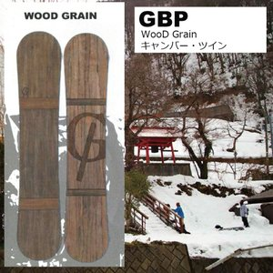18 GBP WOOD GRAIN ATX ジービーピー ウッドグラン 17-18 2017-18|extreme-ex