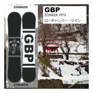 18 GBP ZONKER MTX ジービーピー ゾンカー 17-18 2017-18|extreme-ex