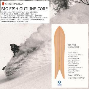 18 GENTEMSTICK BIG FISH OUTLINECORE(17038)ゲンテンスティック ビックフィッシュ アウトラインコア アクセルキャンバー パウダー アバランチシリーズ2017|extreme-ex