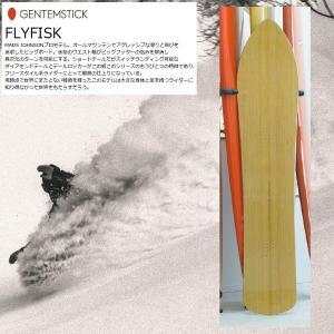18 GENTEMSTICK FLYFISK(17036)ゲンテンスティック フライフィスク アクセルキャンバー アバランチシリーズ TARO TAMAI SNOWSURF DESIGN2017 2017-18|extreme-ex