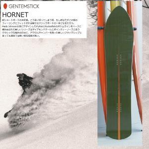 18 GENTEMSTICK HORNET(17034)ゲンテンスティック ホーネット アクセルキャンバー アバランチシリーズ TARO TAMAI SNOWSURF DESIGN2017 2017-18|extreme-ex