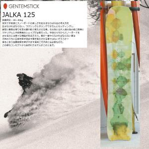 18 GENTEMSTICK JALKA125(17042)ゲンテンスティック ショートキャンバー  アバランチシリーズ TARO TAMAI SNOWSURF DESIGN 17-18 2017-18|extreme-ex