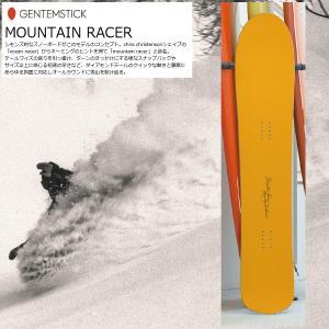 18 GENTEMSTICK MOUNTAIN RACER(17048)ゲンテンスティック マウンテンレーサー フラットキャンバー THE SNOWSURF 17-18 2017-18|extreme-ex