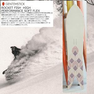 18 GENTEMSTICK ROCKET FISH HIGH PERFORMANCE SOFTFLEX(17029)ゲンテンスティック ロケットフィッシュパフォーマンス ソフトフレックス アクセルキャンバー|extreme-ex