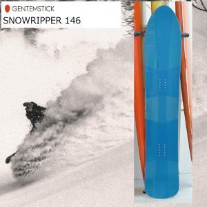 18 GENTEMSTICK SNOWRIPPER 146(17044)ゲンテンスティック スノーリッパー フラットキャンバー  アバランチシリーズ TARO TAMAI SNOWSURF DESIGN 2017|extreme-ex