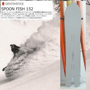 18 GENTEMSTICK SPOON FISH152(17047)ゲンテンスティック スプーンフィッシュ アクセルキャンバー THE SNOWSURF 17-18 2017-18|extreme-ex