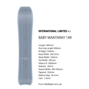 20 Gentem Stick BABY MANTARAY Inter 149 (19)  ゲンテン スティック ベイビーマンタレイ 149 International Limited 19 - 20 Independent Series|extreme-ex