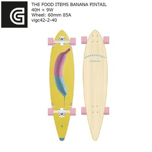 GOLDCOAST THE FOOD ITEMS BANANA PINTAIL 40H×9W vigc42-2-40 ピンテール コンプリート ゴールドコースト ソフトウィール|extreme-ex