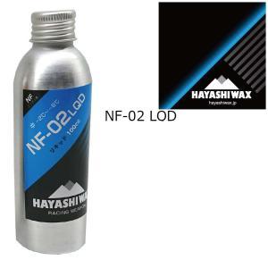 HAYASHI Wax NF-02 LQD ベース -2℃ 〜 -8℃ 100cc ハヤシワックス リキッド(液体) レース専用ベースワックス|extreme-ex