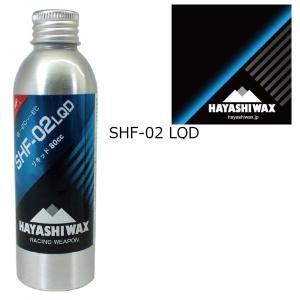 HAYASHI Wax SHF-02 LQD 滑走 -2℃ 〜 -8℃ 80cc ハヤシワックス リキッド(液体) 滑走ワックス|extreme-ex
