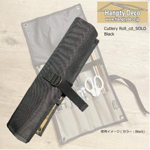 HANPTY DECO ハンプティデコ CUTLERY ROLL_cd SOLO Black 黒 カトラリー ロール シーディー ソロ ロールケース 調理アイテム 工具アイテム 収納 OutDoor extreme-ex