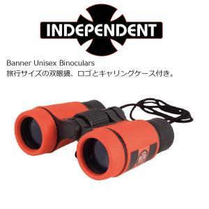 INDEPENDENT Trucks Banner Binoculars インディペンデント トイ双眼鏡
