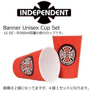 INDEPENDENT Trucks Banner Cup Set 4個1セット 12oz350ml インディペンデント 鉄カップ