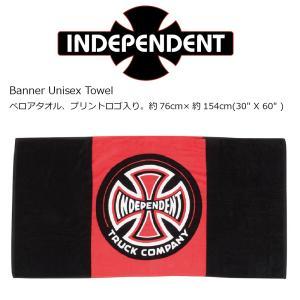 INDEPENDENT Trucks Banner Towel インディペンデント べロアバスタオル