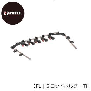 INNO IF1 | 5ロッドホルダーTH | フィッシングINNO FIRSTSTRIKE301 フィッシング カーメイト ロッドホルダー イノー|extreme-ex