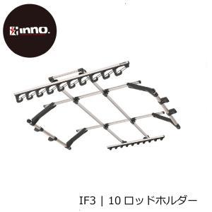 INNO IF3 | 10ロッドホルダー | フィッシングINNO FIRSTSTRIKE303 フィッシング カーメイト ロッドホルダー イノー|extreme-ex