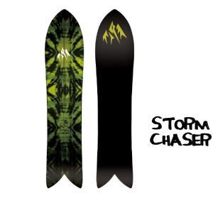 予約商品 5大特典付 19 JONES STORM CHASER ジョーンズ ストームチェーサー スノーボード 板|extreme-ex