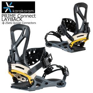 20-21 Karakoram カラコラム PRIME Connect LAYBACK + 2Sets Quiver Connectors レイバック 2セット ビンディング バインディング スノーボード スノボー スノボ extreme-ex