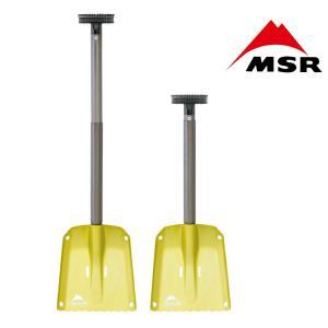 MSR RESPONDER T Yellow エムエスアール レスポンダー T ショベル|extreme-ex