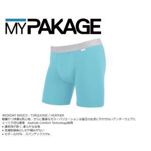MyPakage WEEKDAY SOLID TURQUOISE/HEATHER 股下6inch丈 マイパッケージ ボクサーパンツ キーホール コンフォート MPWD ポスト投函(メール便)|extreme-ex