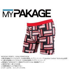 MyPakage WEEKDAY PRINT F$%K PERMISSION 股下6inch丈 マイパッケージ ボクサーパンツ キーホール コンフォート MPWDP extreme-ex