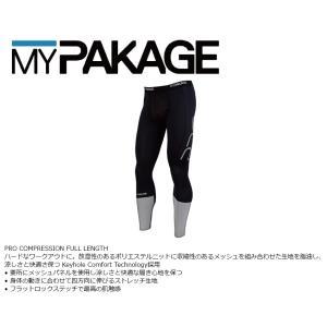 MyPakage PRO COMPRESSION FULL LENGTH BLACK HEATHER マイパッケージ ボクサーパンツ キーホール コンフォート MPPCF|extreme-ex