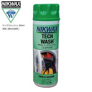 NIKWAX テックウォッシュ 撥水生地用洗濯洗剤 TECHWASH ウエア洗濯用洗剤|extreme-ex