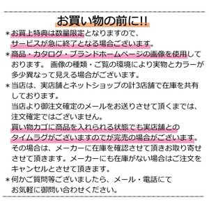 予約商品 21-22 NOMADIK ノマディック 777 Work Shirts スリーセブンワークシャツ ボードウエア 21-21w 正規品 スノボ 國母 和宏 工藤 洸平|extreme-ex